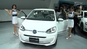 VW stellt Plugin-Hybrid Twin Up vor