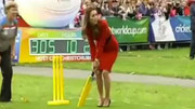 William und Kate bei einer Runde Cricket
