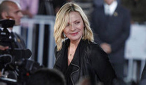 Cattrall lehnt Cover-Foto ab