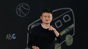Alibaba will bald autonome Autos bauen