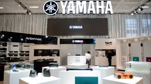 Favoriten neu anlegen: Yamaha-Update für Internetradio-Geräte