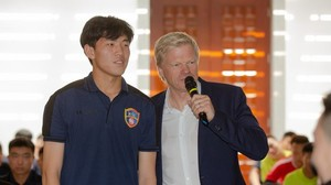 Gastprofessor in Peking - Oliver Kahn: