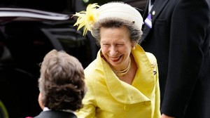 Royals   Prinzessin Anne: Ungewohnt knalliges Outfit beim Royal Ascot